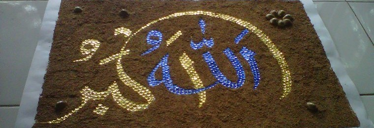 KALIGRAFI – lukisan Murah – LUKISAN KALIGRAFI – KaLiGraFI murah